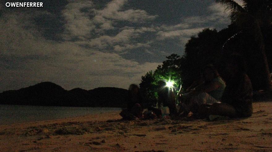About Island Overnight